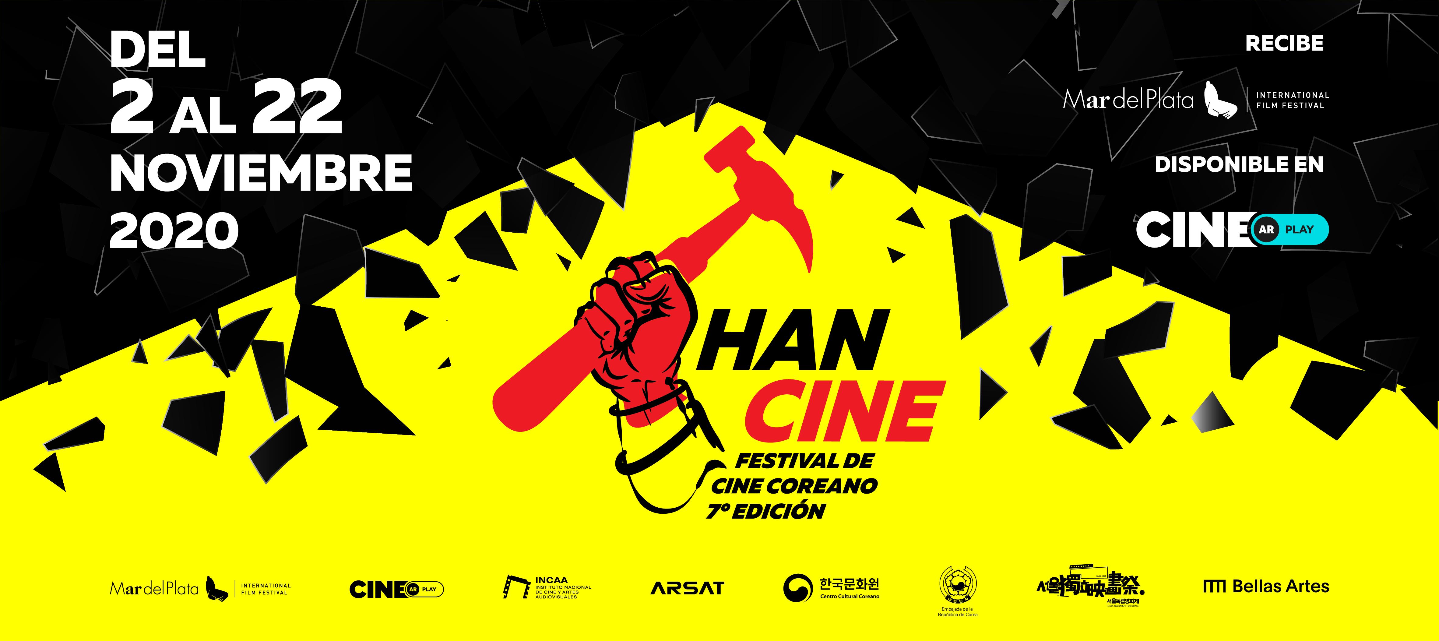 NOTA: Llega el Festival Han de Cine Coreano